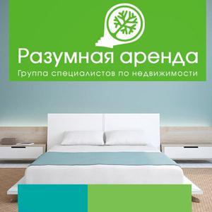 Аренда квартир и офисов Казинки