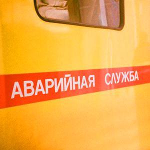 Аварийные службы Казинки