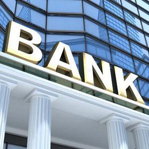 Банки Казинки