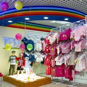 Детские магазины Казинки