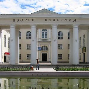 Дворцы и дома культуры Казинки