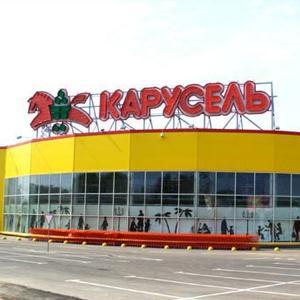 Гипермаркеты Казинки