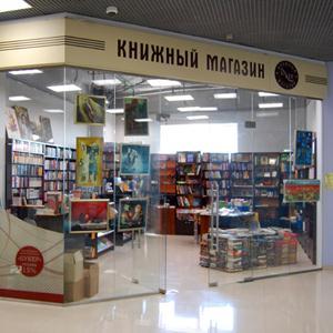 Книжные магазины Казинки