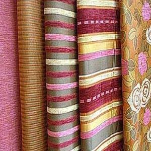 Магазины ткани Казинки