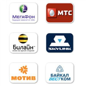 Операторы сотовой связи Казинки