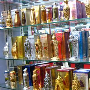 Парфюмерные магазины Казинки