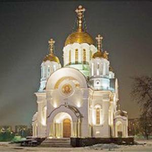 Религиозные учреждения Казинки