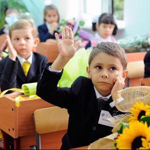 Школы Казинки