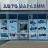 Автомагазины в Казинке