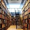 Библиотеки в Казинке