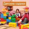 Детские сады в Казинке