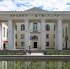 Дворцы и дома культуры в Казинке
