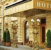 Гостиницы в Казинке