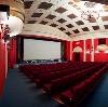 Кинотеатры в Казинке