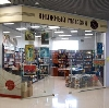 Книжные магазины в Казинке