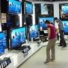 Магазины электроники в Казинке
