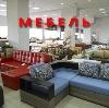 Магазины мебели в Казинке