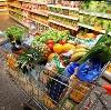Магазины продуктов в Казинке