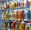 Парфюмерные магазины в Казинке