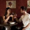 Рестораны, кафе, бары в Казинке