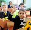 Школы в Казинке