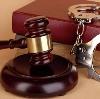 Суды в Казинке