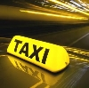 Такси в Казинке